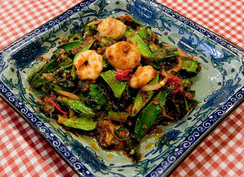 Sambal Belacan Winged Bean with Prawns